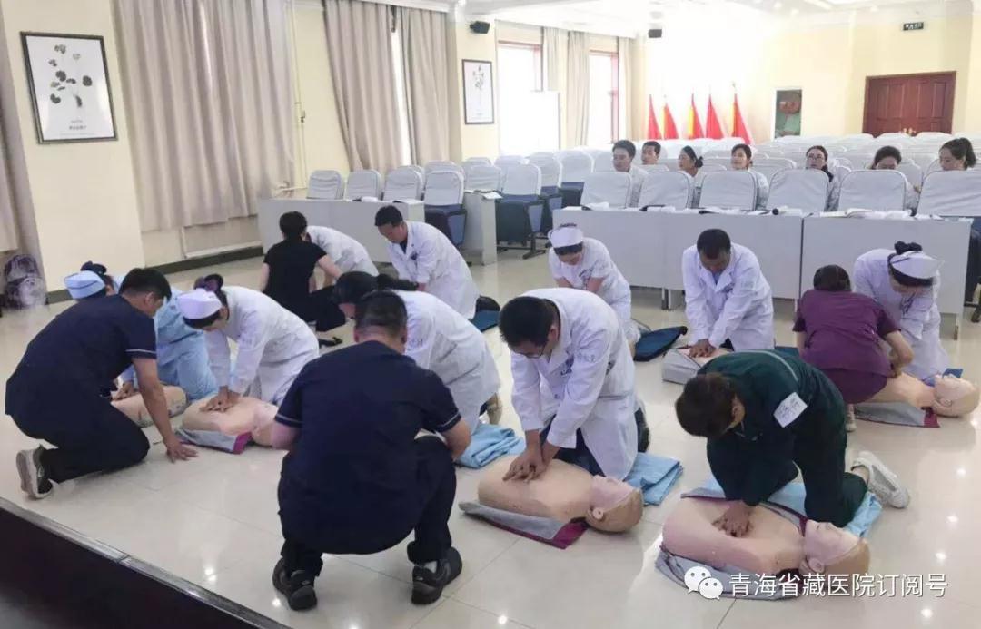 我院邀请北京嘉高喜和健康科技有限公司专家团队开展《基础生命支持(BLS)》专题培训(图2)