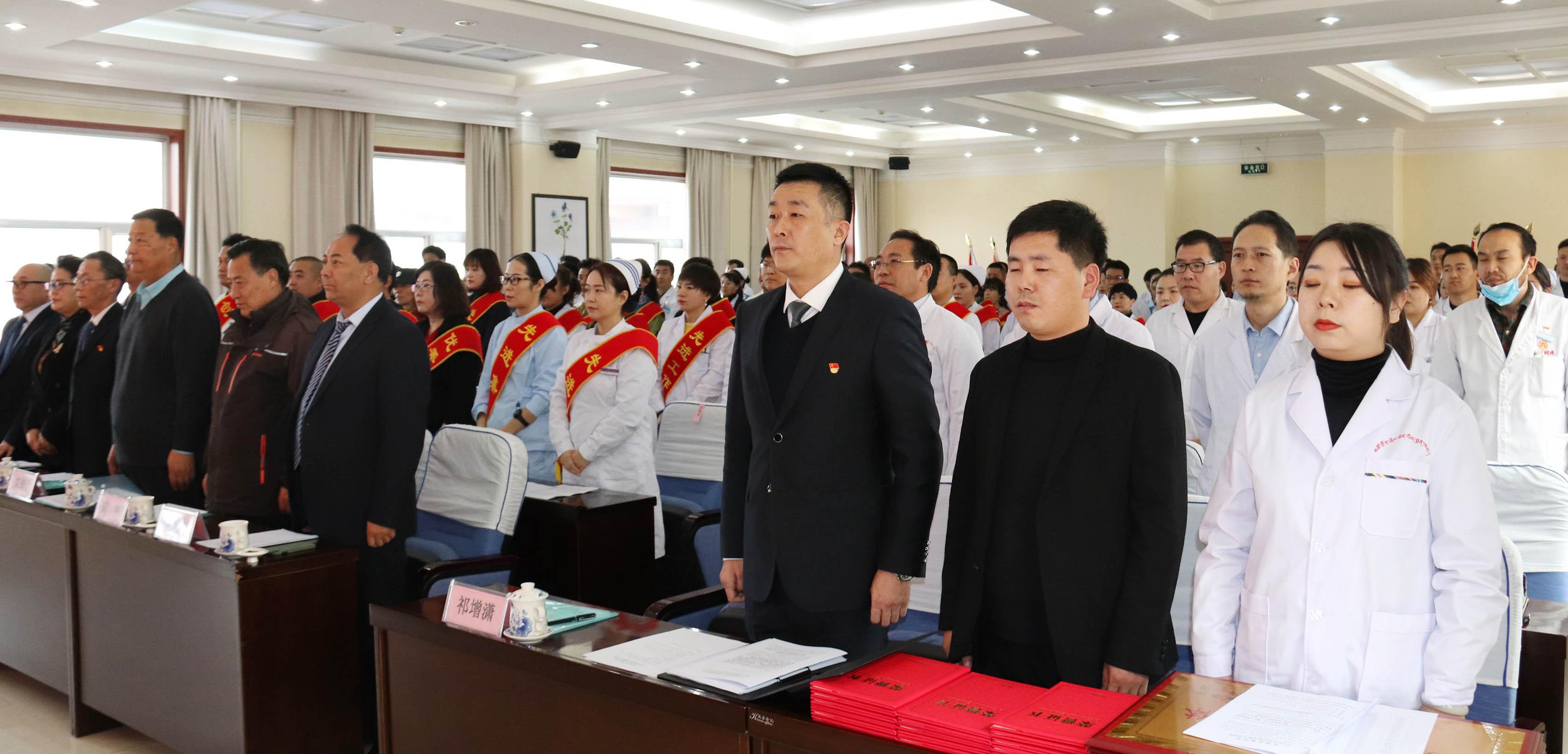 青海省藏医院隆重举行2019年度总结表彰大会(图3)